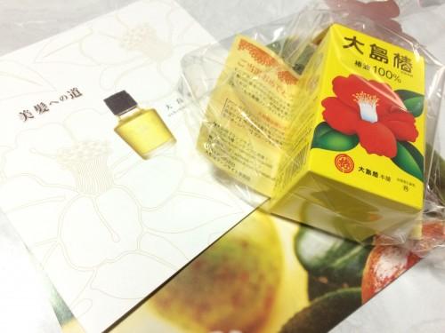 大島椿のパッケージ