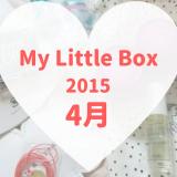 My Little Box(マイリトルボックス)2015年4月