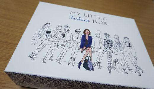 9月のMy Little BOXが届きました!今月のテーマは「ファッション」