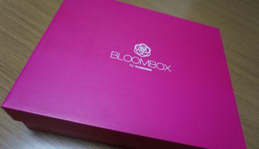 BLOOMBOX 2015年10月分が届きました♪