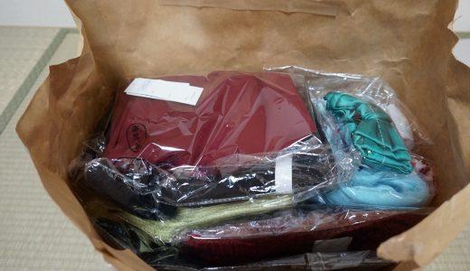 激安!1点600円で靴入り!?SHOPLISTの超お得な福袋を注文してみました。【福袋ネタバレ】
