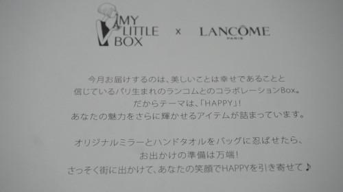 My Little Happy Box。