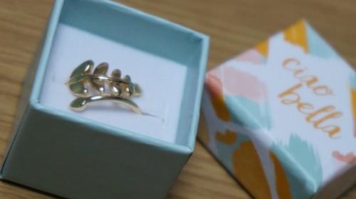リーフデザインの指輪