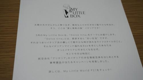 Dolce Vitaの説明