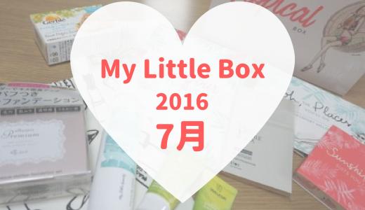 2016年7月のMy Little Box。今月のテーマは「Tropical」