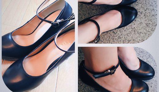 カラーと素材が選べて歩きやすいパンプス。サルースの靴を履いてみました!