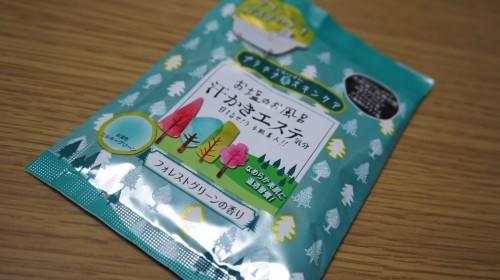 お塩のお風呂汗かきエステ気分 フォレストグリーンの香り
