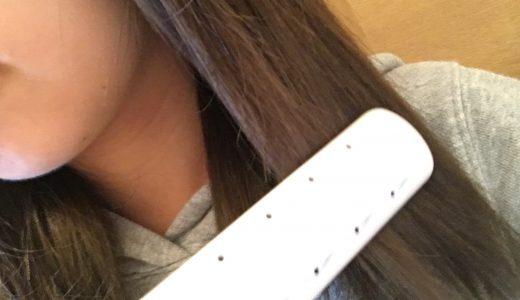 絹女~KINUJO~で潤いツヤ髪スタイリングしてみました!