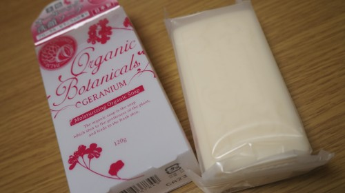 Organic Botanicals 洗顔ソープ