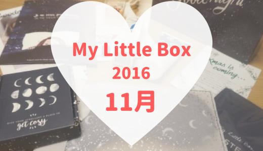 2016年11月のMy Little Boxが届きました!今月のテーマは「GOOD NIGHT」