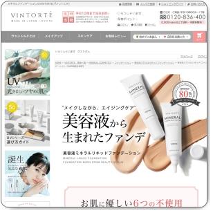 ヴァントルテ美容液ミネラルリキッドファンデーション公式サイト