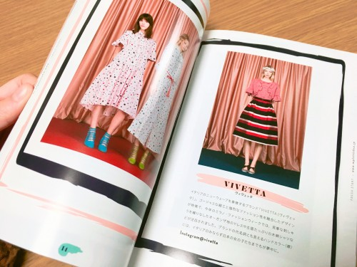 海外の可愛いファッション記事
