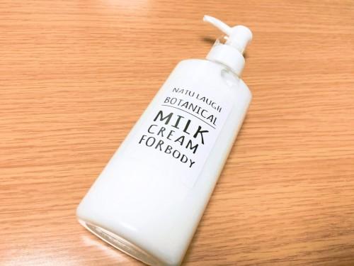 NATU LAUGH ボタニカルミルククリーム