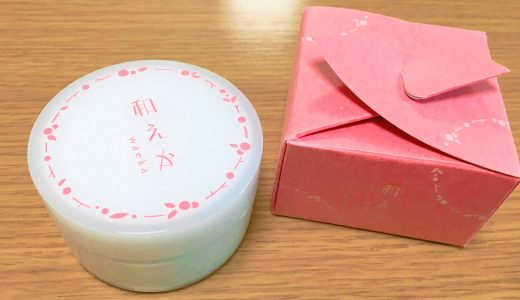京都発の和漢オールインワンクリーム「和えか」を使ってみました。