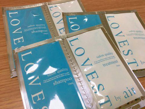 LOVEST by air ルミエールブルー トライアルセット(シャンプー&トリートメント)