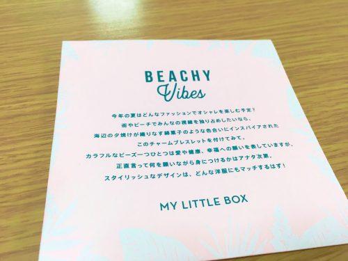 My Little Box チャームブレスレット