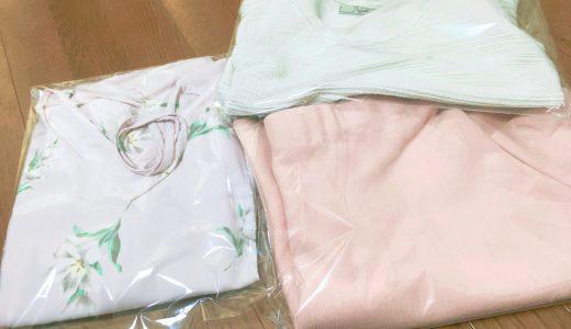 Rcawaiiで2017年6月に借りた服一覧。dazzlinや1万円超えワンピも!