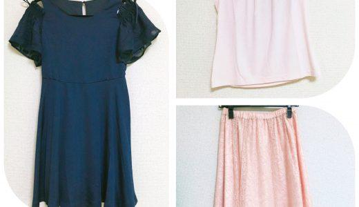 人気ブランドの服が50%オフ!FASHIONWALKERのセールを利用しました!