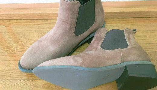夢展望の秋冬靴を履いてみました!【口コミ】