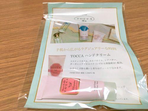 TOCCA BEAUTY ハンドクリーム クレオパトラの香り