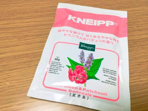 クナイプ バスソルト ゼラニウム&パチュリの香り