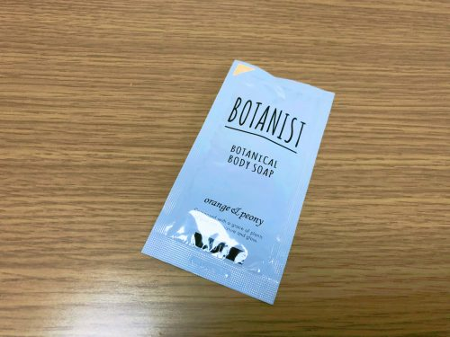 BOTANIST ボタニカルボディソープ モイスト