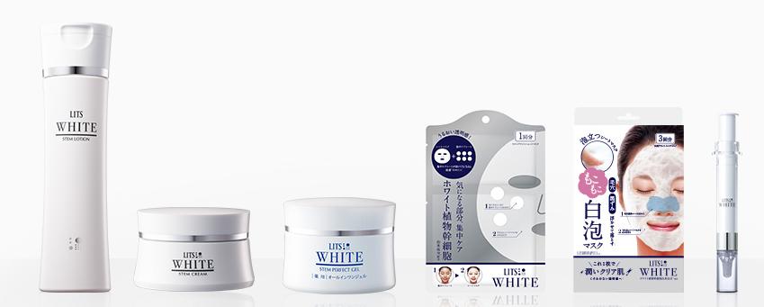 リッツ美白ホワイトシリーズ
