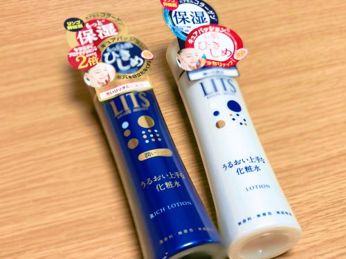 LITS(リッツ)化粧水
