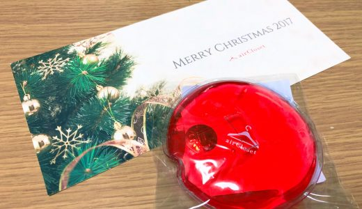 airClosetが1着無料プレゼント中!お得なクリスマスプレゼント情報も♪