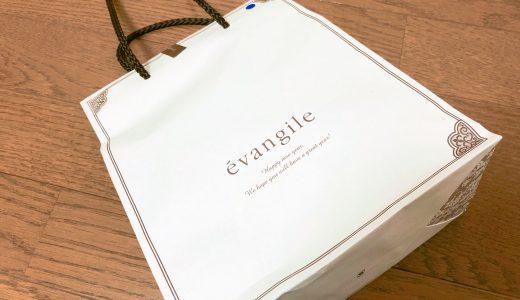 evangileの2018年アクセサリー福袋を購入しました【中身ネタバレ】
