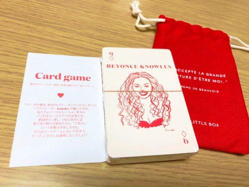 マイリトルボックス カードゲーム(トランプ)