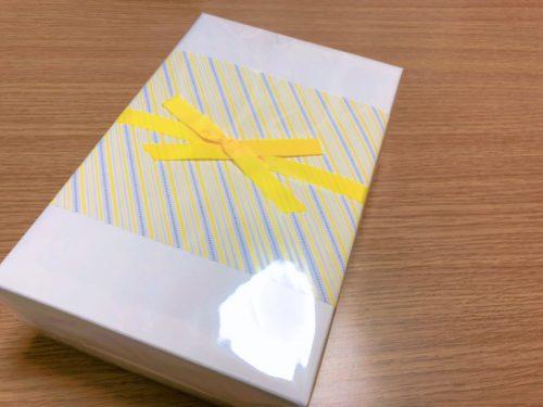 2018年2月のGPPBOXの箱
