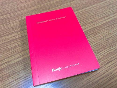 Roujeのノートブック