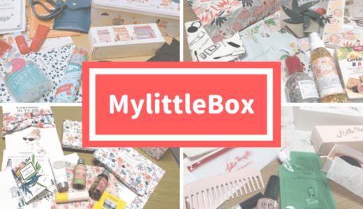 MylittleBox(マイリトルボックス)中身ネタバレ 最新:2018年7月