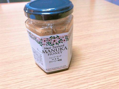 マヌカクリーミー蜂蜜の感想