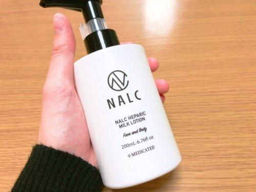 NALC薬用ヘパリンミルクローションを使ってみた