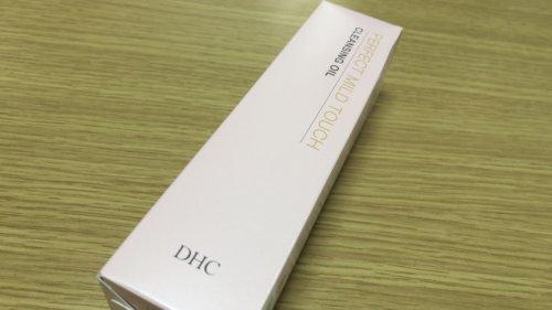 DHC 薬用パーフェクト マイルドタッチ クレンジング オイル