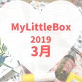 MyLittleBox2019年3月