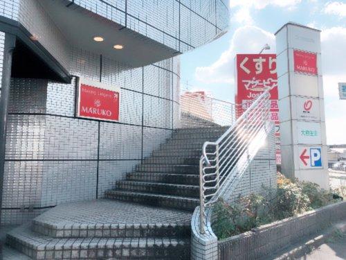 マルコ奈良店に向かう階段