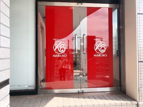 マルコ奈良店の正面入口