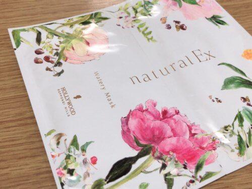 NaturalEX(ナチュラルイーエックス)ウォータリーマースクh