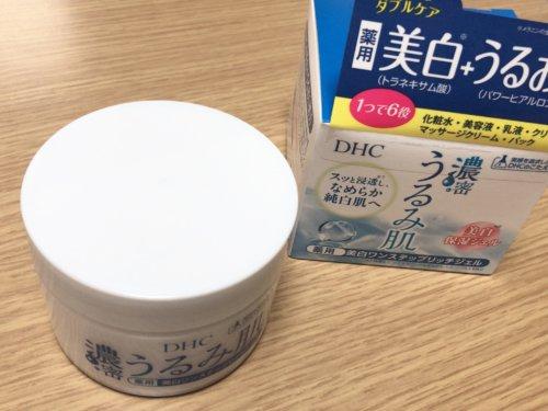 DHC 濃密うるみ肌 薬用美白ワンステップリッチジェル(医薬部外品)