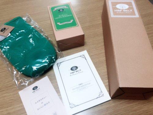 H&F belxのタンブラー付きお茶セット