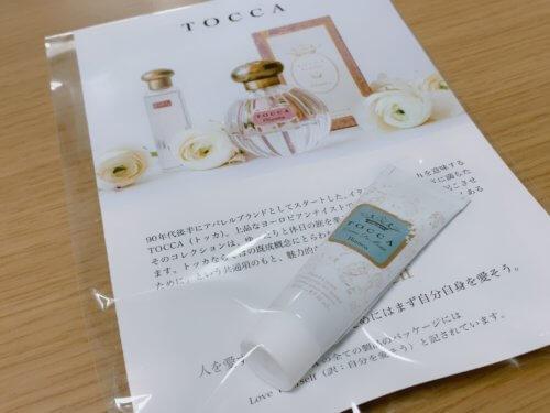 TOCCA ハンドクリーム ビアンカの香り