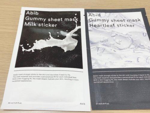 abibグミシートマスク(ミルク&ハートリーフ)