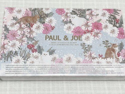 ポール&ジョー アドベントカレンダーの箱