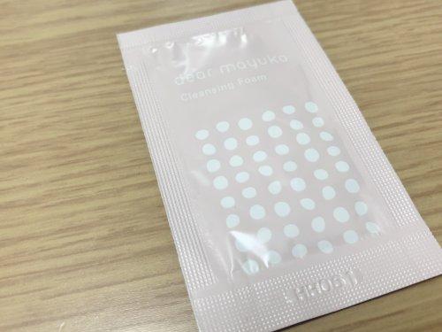 ディアマユコ 洗顔フォーム