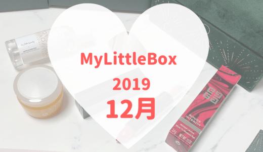【マイリトルボックス2019年12月】GIVENCHYのリップINのホリデーBOX