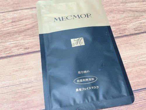 MECMOR 黒金フェイスマスク
