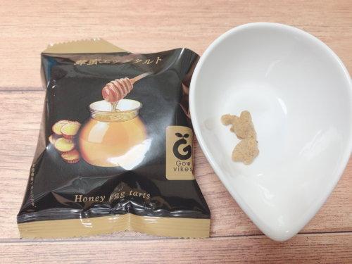 蜂蜜エッグタルトの味感想